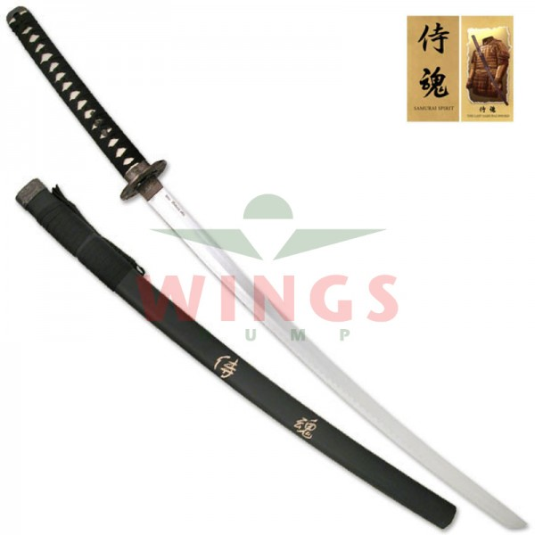 Samuraizwaard zwart Spirit