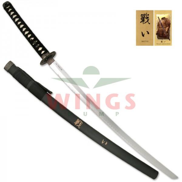 Samuraizwaard zwart Battle