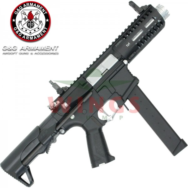 G&G ARP-9 Battle Machine Ranger Ice