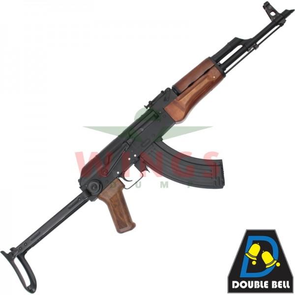 Kalashnikov RK-10 wood
