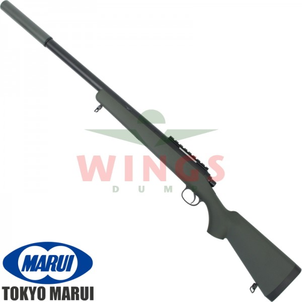 Tokyo Marui VSR-10 G-Spec sniper rifle olive drab