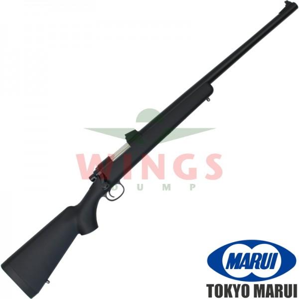 Tokyo Marui VSR-10 Pro sniper rifle zwart